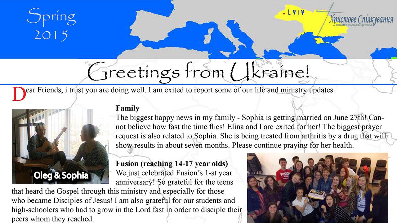 Spring 2015 Ukraine Update
