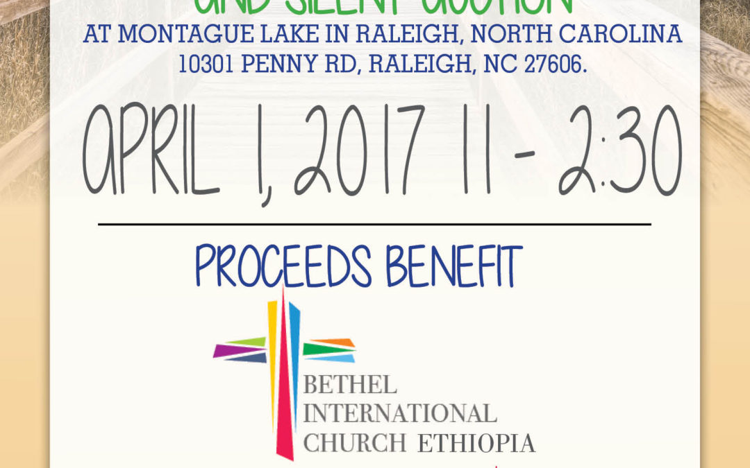 Please join us on April 1!