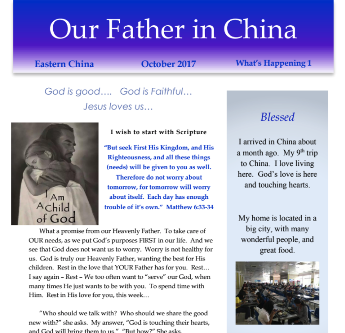 Our Father in China – Oct 2017 Update